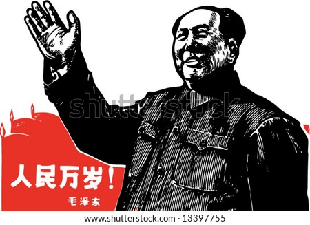 Mao's Poster during the culture revolution of China - stock vector