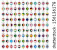 Map gray marker with flags. Country: European union, Argentina, Finland, Denmark, France, Austria, Switzerland, Greece, India, China, United Kingdom, Sweden, Usa, Italy, Ireland and many other. 108pcs - stock