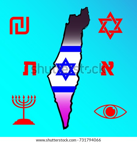 Map Israel Symbols Jewish Culture Life Stock Vector 731794066