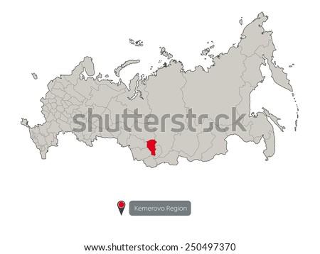 Map Russia Kemerovo Region Stock Vector 250497370 Shutterstock