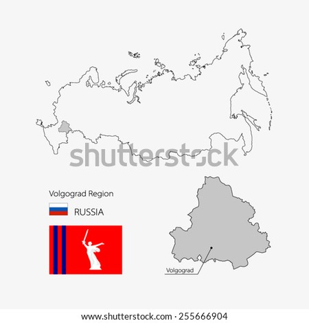 Map of Volgograd Region, Russia - stock vector