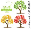maple. tree vector illustration. - stock photo