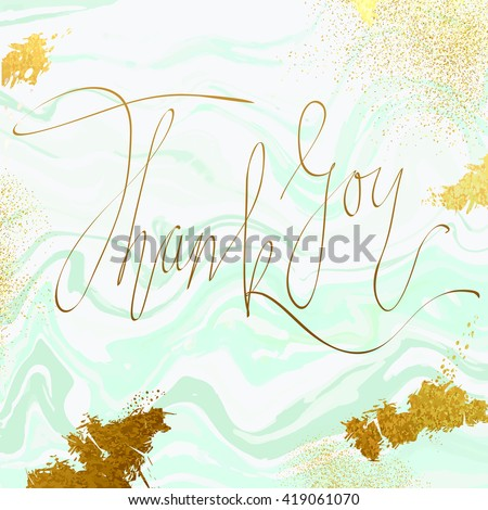 marble textured wedding thank you card stock vector 419061070