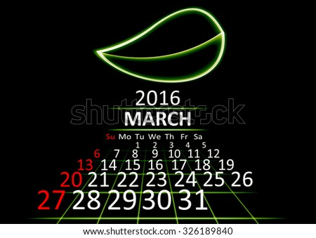 March 2016 calendar dark technology 3d style abstract background. Vector Illustration. - stock vector