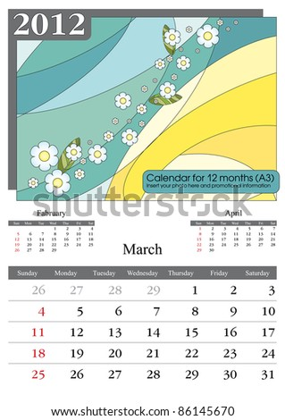March. 2012 Calendar. Times New Roman and Garamond fonts used. A3 - stock vector