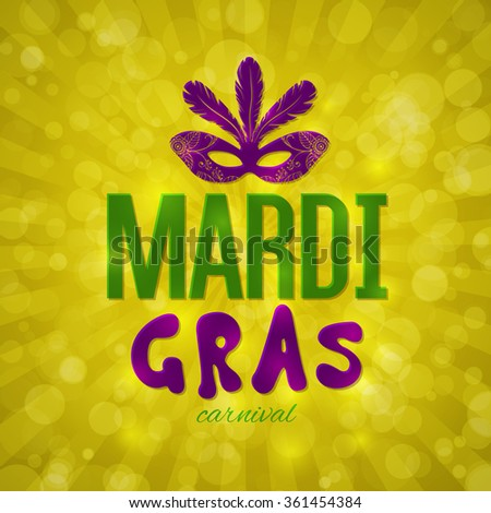 Mardi Gras carnival background with masquerade mask silhouette - stock vector