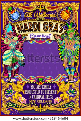 Mardi Gras festival poster illustration. New Orleans night Show Carnival Party Parade birthday masquerade invite background. Latin dance samba event artist dancer bead theme carnival crazy mask vector
