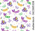 Mardi Gras seamless pattern with bows, masks with feathers, stars and sparkles. Perfect for wallpaper, pattern fills, web page background, textile, holiday greeting cards - stock vector