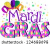 Mardi Gras type treatment with jester hat - stock photo