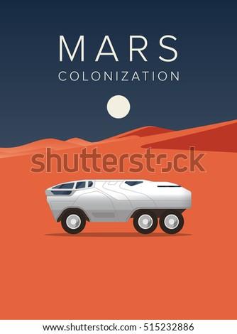 mars rover vector - photo #11