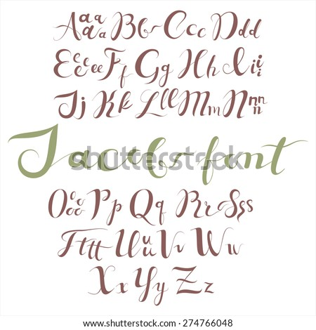 Marsala Alphabet from my big font collection. Hand drawn decorative vintage vector ABC letters. Vector alphabet. Valentine's ABC. Calligraphic lettering. Modern Calligraphy. - stock vector