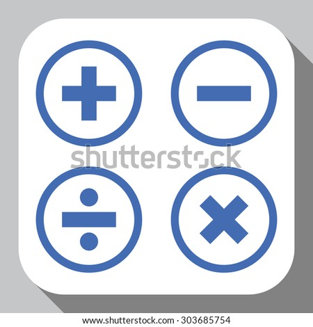 mathematical signs vector icon set