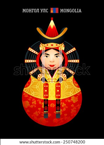 Matryoshkas of the World: Mongolian girl in wedding dress. Near a flag is an official country name written in English and Mongolian. - stock vector