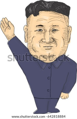May 19, 2017: Watercolor style illustration of Kim Jong-un, Chairman of the Workers' Party of Korea  and supreme leader of Democratic People's Republic of Korea or North Korea cartoon caricature style