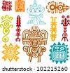 Maya Set- symbols - stock vector