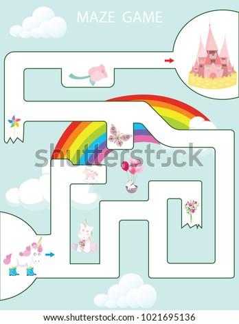 Maze Game Kids Printable Game Vector Stock Vector Royalty Free