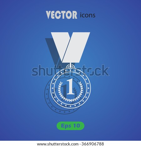 Medal sport icon - stock vector