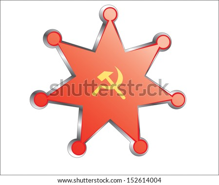 medal with the national flag of Soviet - stock vector