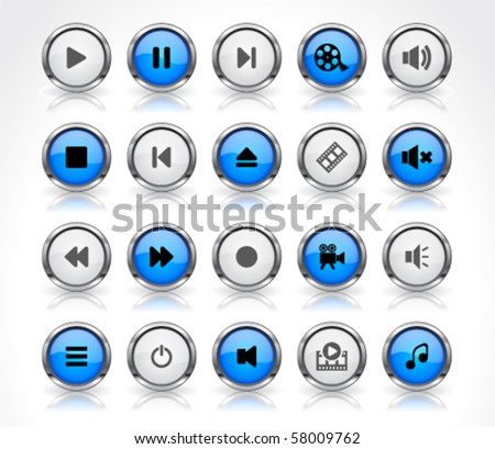 Media buttons. Vector. - stock vector