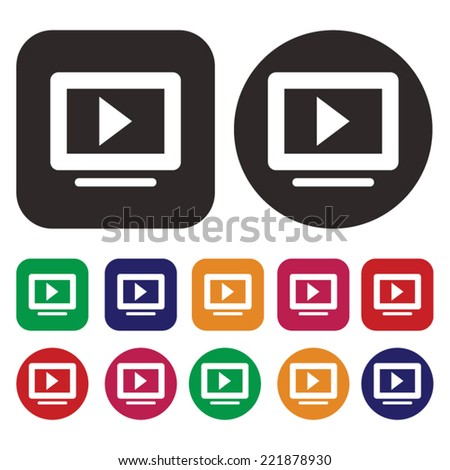 Media icon . Media Player icon - stock vector