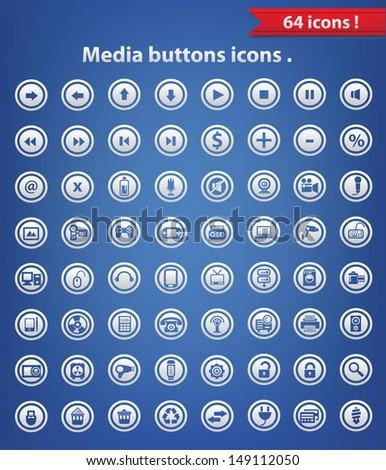 Media icons buttons,vector - stock vector