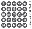 Media player buttons collection - stock vector
