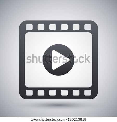 Media player icon, vector - stock vector