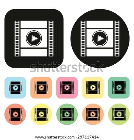 Media player icon. Vector - stock vector