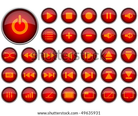 media player icons, vector illustration - stock vector