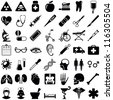 Medical and health care icons collection - vector illustration - stock photo