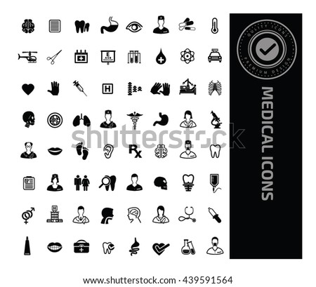 Medical and healthy care icon set,vector - stock vector