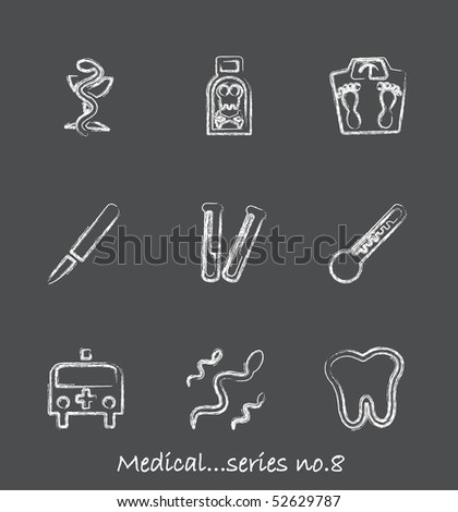 Medical chalkboard icons...series no.8 - stock vector