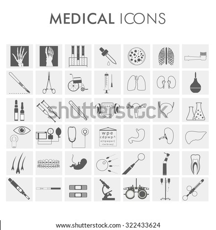 Medical equipment - vector medical icons - stock vector