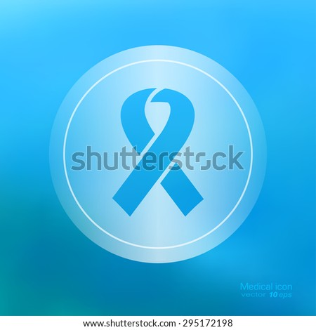 Medical icon on the blurred background. Cancer ribbon.  Vector illustration - stock vector