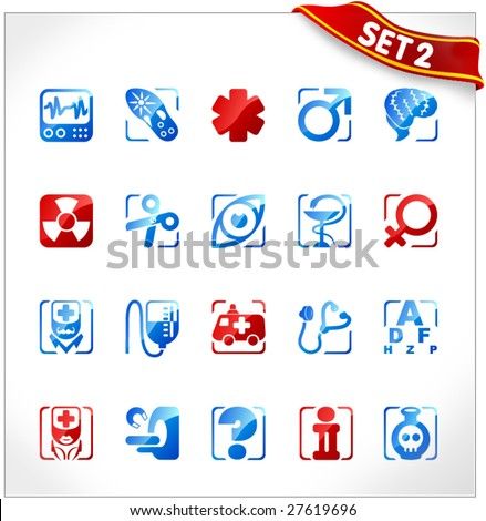 Medical icons. New set 2! - stock vector