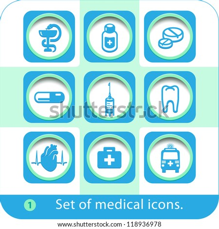 Medical icons. Set 1. - stock vector