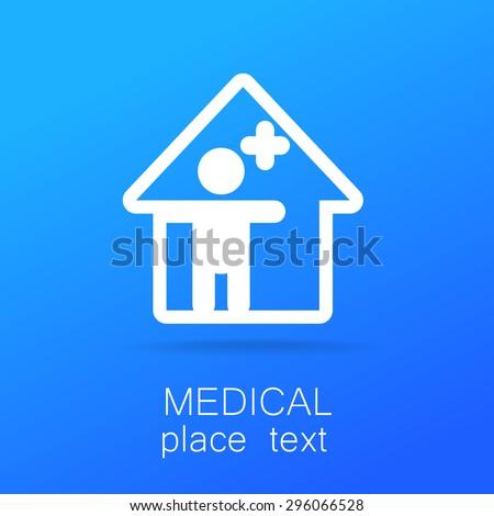 Medical logo - the concept for sign a medical institution, a center, foundation, organization, association, hospital. - stock vector