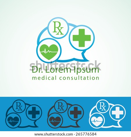 Medical pharmacy logo design template. Medic cross icon heart with cardiogram. Doctor consultant identity mock up. - stock vector