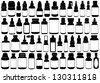 Medicine Bottle - stock vector
