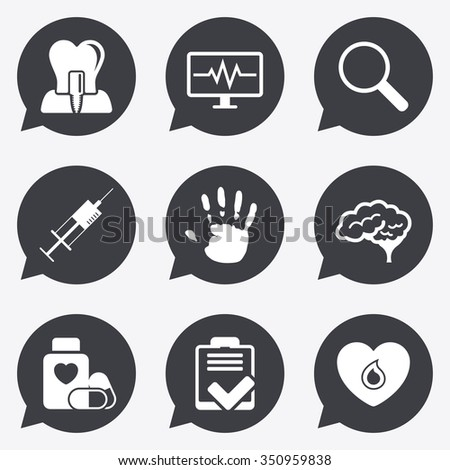 Medicine, medical health and diagnosis icons. Blood, syringe injection and neurology signs. Tooth implant, magnifier symbols. Flat icons in speech bubble pointers. - stock vector