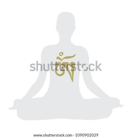 Meditating Person Tibetan Om Symbol Logo Stock Vector Royalty Free