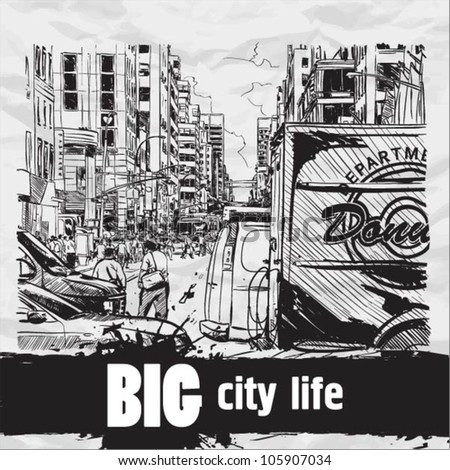 Mega city street. VEctor illustration - stock vector
