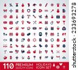 Mega collection of premium quality holiday icons (Christmas, Valentine's Day, Easter, Labor Day, birthday, Thanksgiving, carnival) - stock vector