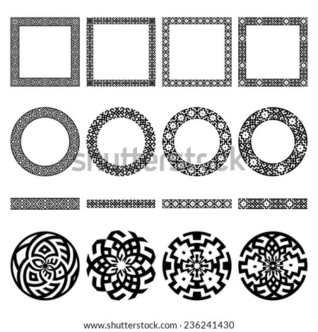 Mega set of ethnic design elements. Greek traditional symbolic border, round and square frames, signs in huge collection in black color on white. Vector illustration - stock vector