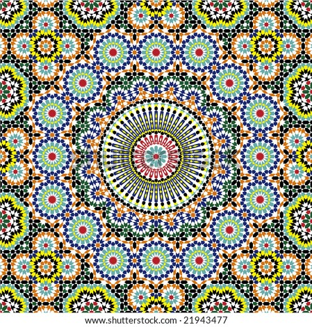 Meknes Complex Star Pattern - stock vector