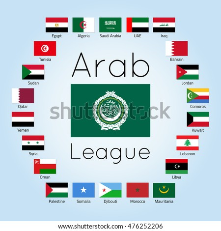 Member states arab league set country stock vector hd royalty free member states of arab league set of country flags league of arab states gumiabroncs Choice Image
