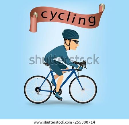 Men are cycling.vector - stock vector