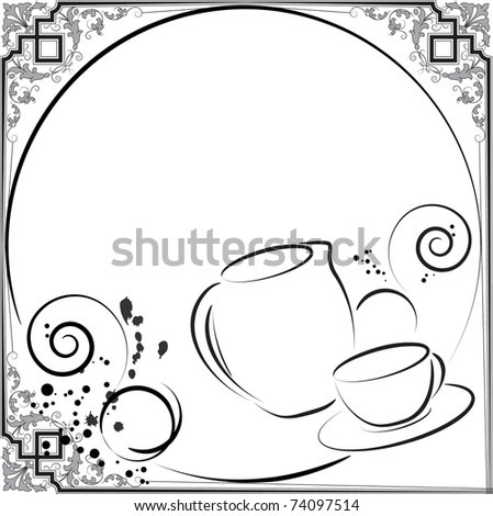 menu coffee new - stock vector