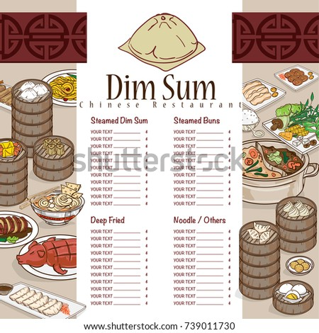 Menu Dim Sum Chinese Food Restaurant Stock Vector 739011730 ...