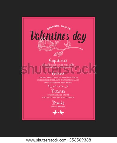 Vector Valentine Restaurant Brochure Menu Design Stock Vector